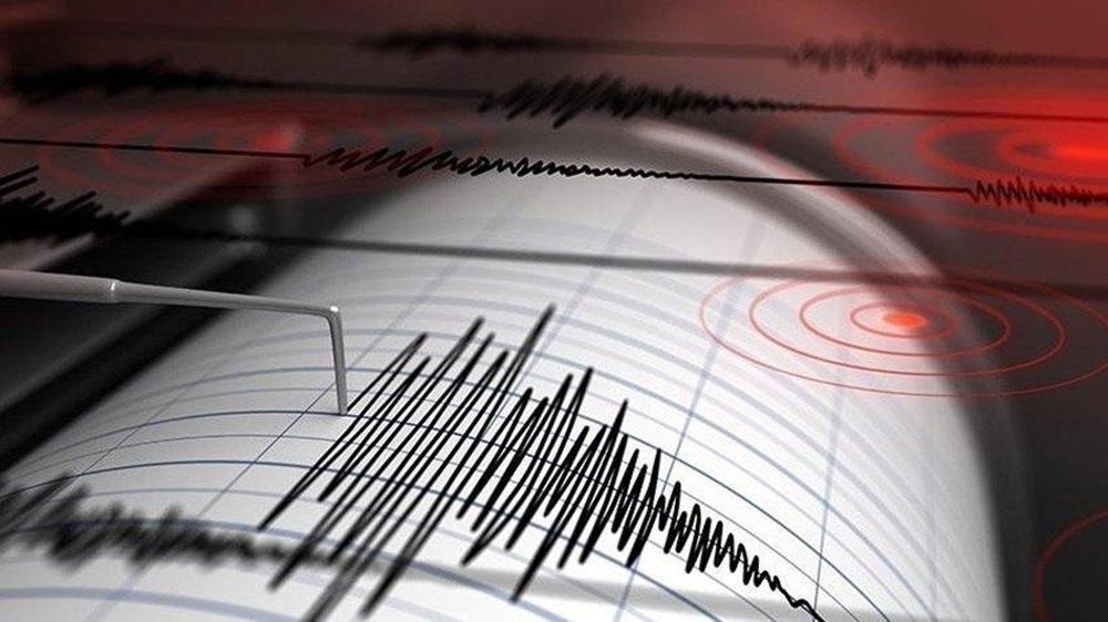 Deprem Tekirdağda Da Hissedildi