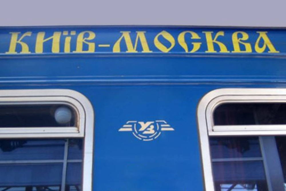 Kiev-Moskova treni karantinaya alındı