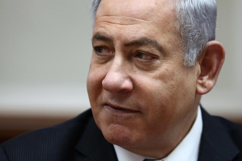 Netanyahu'nun yargılanmasına 17 Mart'ta başlanacak