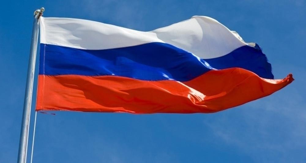 Rusya Savunma Bakanlığı: