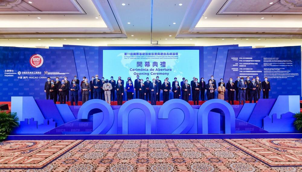 Uluslararası Altyapı Yatırım ve İnşaat Forumu kapılarını açtı
